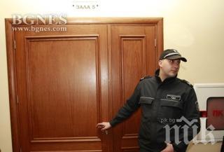 Гледат делото на тримата сирийци, обвинени в тероризъм