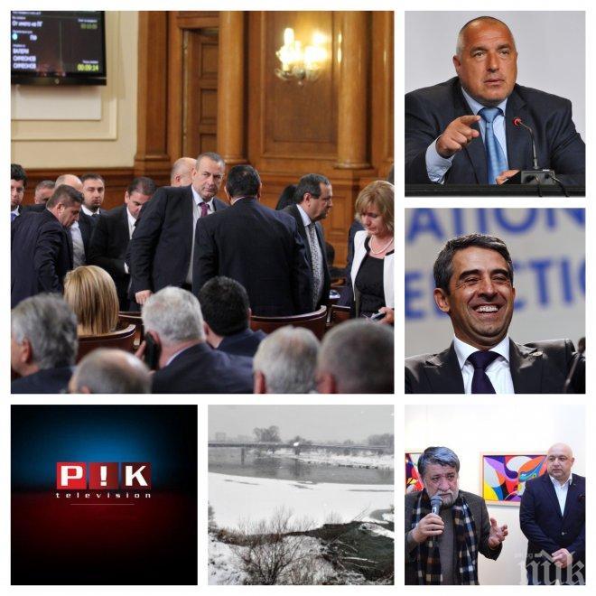 ИЗВЪНРЕДНО! Плевнелиев с огромен офис от държавата, депутатите отсвириха мажоритарния вот окончателно - вижте в новините на ПИК TV