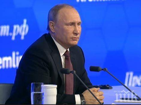 Путин проговори за прокуратурата и борбата с престъпността в Русия
