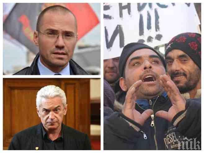 Роми излизат на протест! Искат затвор за патриотите