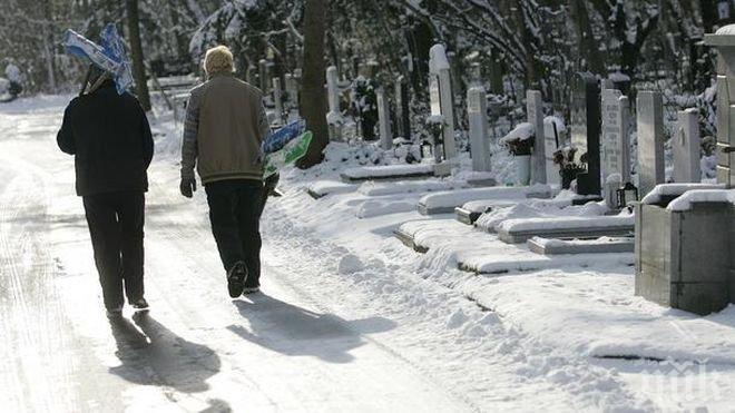 Кремират покойници заради студа