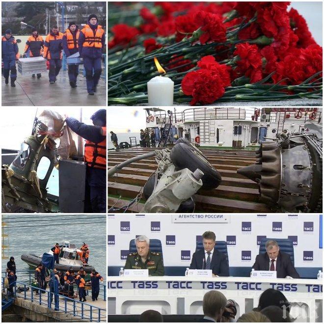 ЕКСКЛУЗИВНО В ПИК! Стана ясна причината за трагедията с руския Ту-154