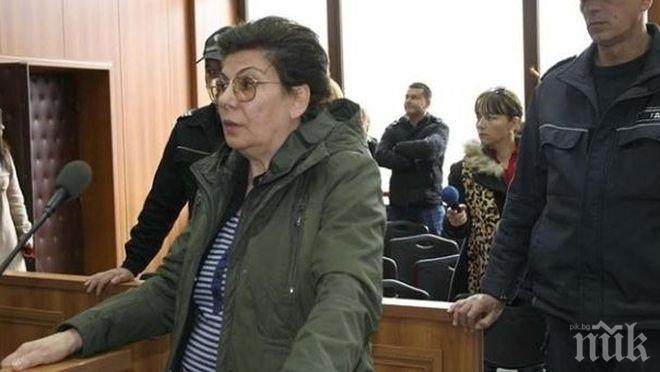 Полицай под прикритие заковал Иванка Ройдова, поръчала избиването на цялата й рода заради милиони от САЩ