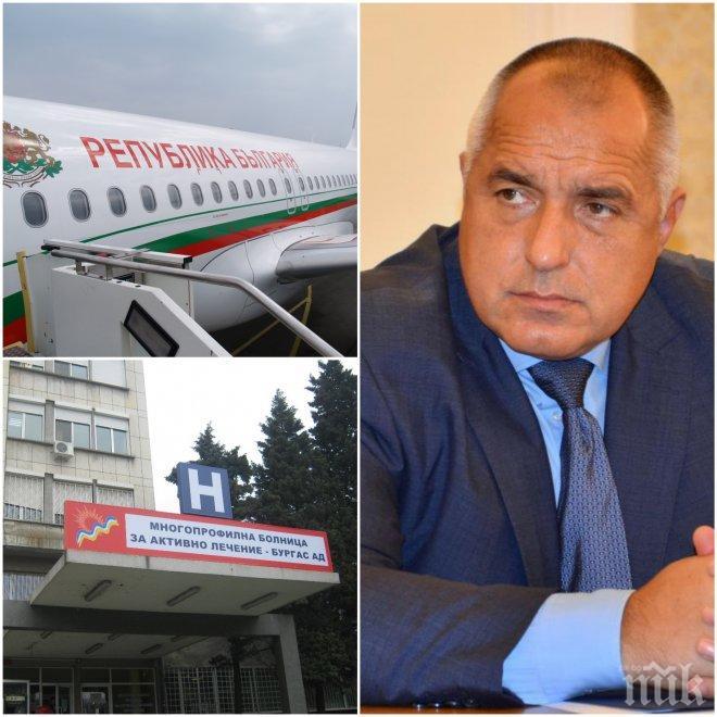 ИЗВЪНРЕДНО И САМО В ПИК! Няколко болници отказали да лекуват малкия Александър от Бургас, за когото Борисов прати самолет