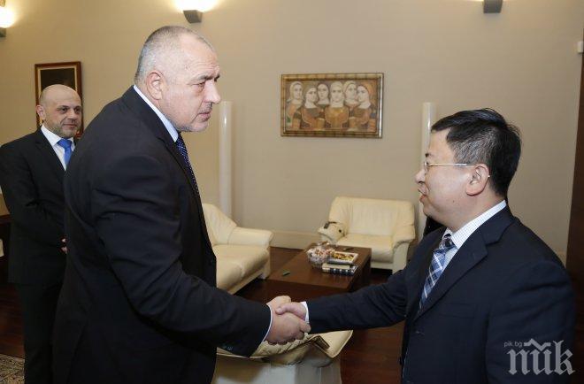 ПЪРВО В ПИК! Борисов с важна среща с крупни китайски инвеститори (СНИМКИ)