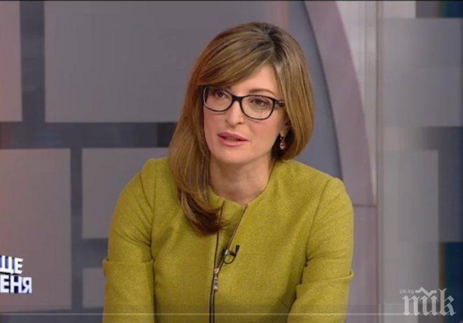 Екатерина Захариева: Най-важното е обвиненията срещу Прокопиев да бъдат доказани