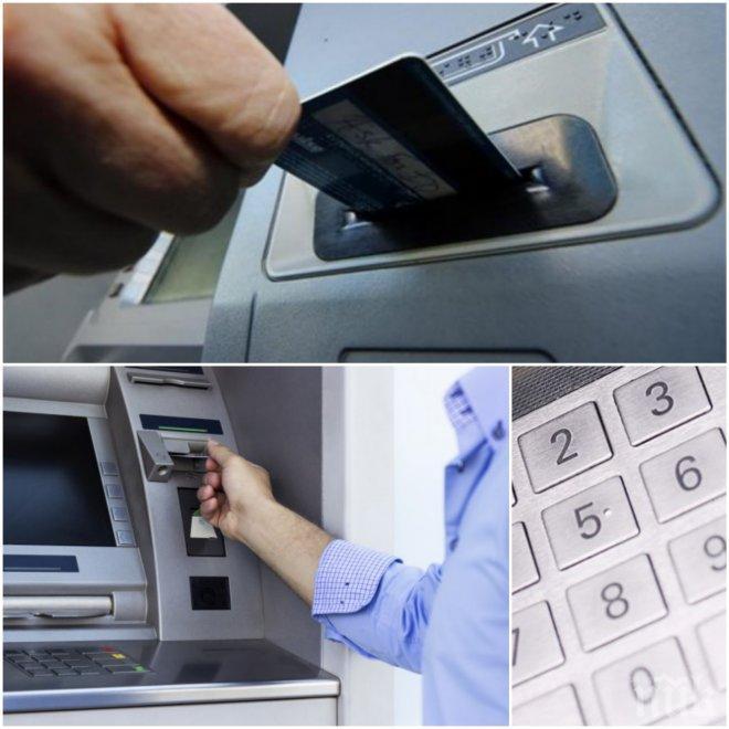 Само в ПИК! Ето при колко градуса замръзват банкоматите…