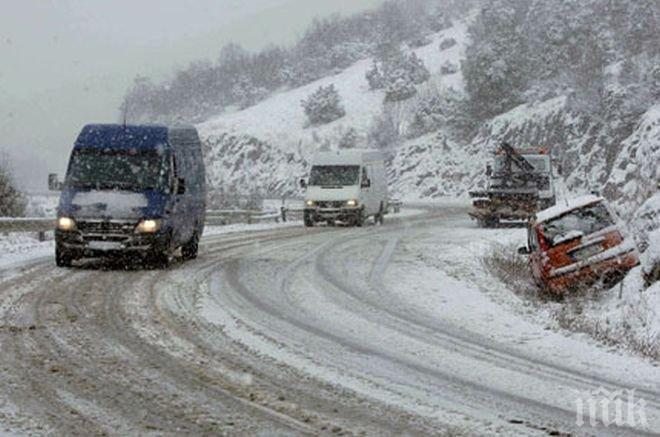 БЪЛГАРИЯ ПАРАЛИЗИРАНА! Снегът не спира да вали, затворени са пътища, хората бедстват!