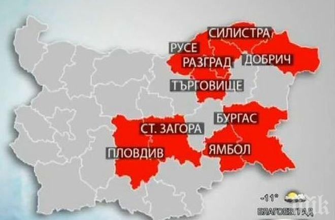 Ваканцията за учениците приключи в София, Видин, Габрово и Плевен