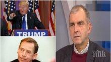 Културологът проф. Ивайло Дичев: Тръмп говори това, което искат да чуят хората, той ще управлява САЩ като бизнесмен