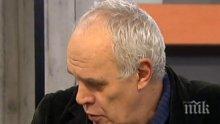 Андрей Райчев категоричен: Корнелия Нинова играе хазартно, обаче печели