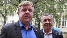 ЕКСКЛУЗИВНО! Красимир Каракачанов проговори пред ПИК за скандала с Валери Симеонов и готови ли са патриотите за изборите
