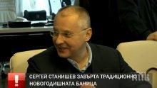 ЕКСКЛУЗИВНО В ПИК TV! Станишев завъртя баница с късмети - гледайте НА ЖИВО