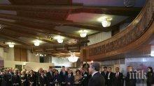 Плевнелиев с реч пред дипломатическия корпус на прощаване