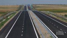 Австалийци изумиха с технология за изграждане на пътища (ВИДЕО)