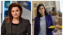 """САМО В ПИК И """"РЕТРО""""! Ани Салич отказала партиен пост на Кунева"""