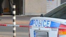 ОБРАТ! Полицият, който стреля в заведение в Ботевград, е на свобода, свидетелите смениха показанията си