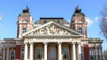 Народният театър приютява аукцион за Хитрино
