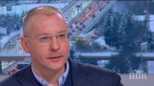 Сергей Станишев: България е в демографска катастрофа, нацията ни върви към изчезване