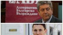 ИЗВЪНРЕДНО! Първи думи на новия лидер на АБВ! Проданов посочи най-голямата грешка на партията и Първанов