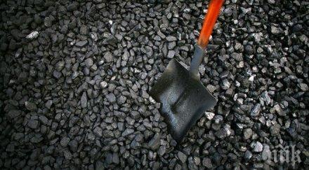криза въглищата свършиха