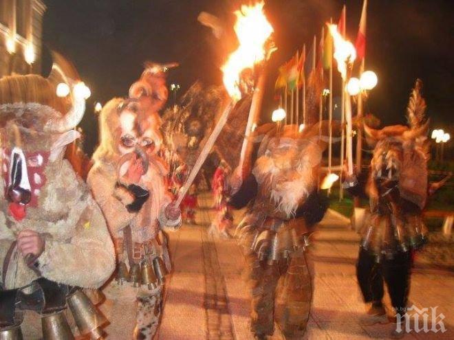 Фестивалът Сурва стана на 55 години