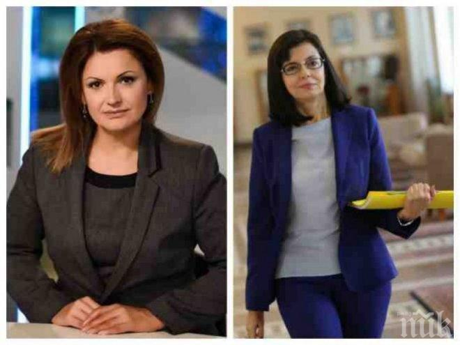 САМО В ПИК И РЕТРО! Ани Салич отказала партиен пост на Кунева