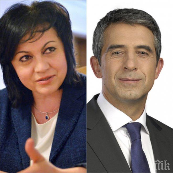 Богатството на властта! Колко пари декларираха Росен Плевнелиев и Корнелия Нинова