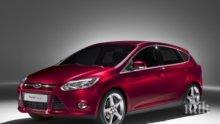 """Мексико обяви бойкот на """"Форд"""""""