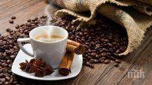 По-дълъг живот с кафе и чай