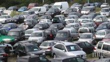 Факт: 6 милиона българи и намаляват, 3.14 милиона регистрирани коли и се увеличават всяка година