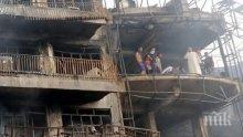 Взрив разтърси Багдад, има пострадали