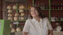 МАЙСТОРКА! Марта Вачкова меси хляб от лимец