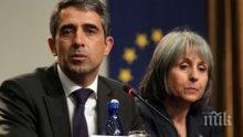 Плевнелиев и Попова с последен отчет за свършеното през мандата