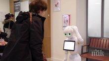 Робот прави компания на възрастни хора