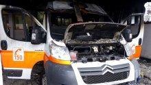 Линейка се запали на път към болен