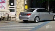 Нагла шофьорка паркира на пешеходна пътека