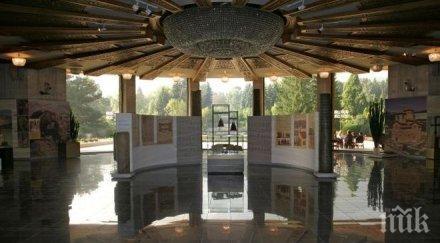 Близо 300 000 родолюбиви българи и чуждестранни гости са разгледали реликвите на НИМ през 2016 г.