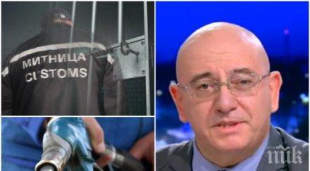 ГОРЕЩА ТЕМА! Ревизоро разнищи акцията срещу митничарите във Варна и изнесе стряскащи данни за контрабандата с горива