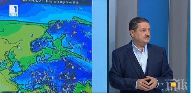 СТУДЕНИЯТ АПОКАЛИПСИС СЕ ЗАВРЪЩА! Георги Рачев: Чака ни поредната порция ледени дни!