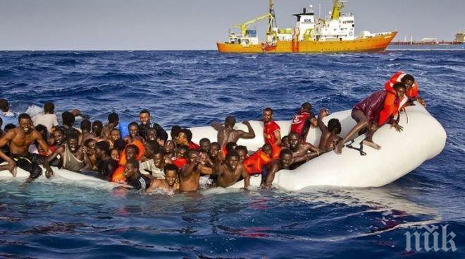 Трагедия: Потъна кораб с над 100 мигранти край Либия