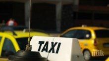 ЗРЕЛИЩНО! Шофьор заби такси в мантинела и избяга (СНИМКИ)