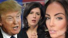 КОЯ СИ ТИ?! Жени Марчева май си вярва – сравни Тръмп с Николета