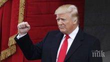 Връчиха на Тръмп кодовете за управление на ядрените оръжия на САЩ