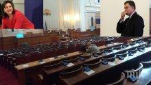 Парламентът обсъжда проект за декларация за българското председателство на Съвета на ЕС