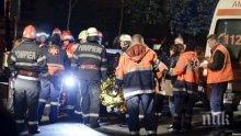 Пожар в нощен клуб в Букурещ! 38 души в болница