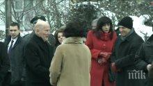 ПЪРВО В ПИК TV! Корнелия Нинова и Симеон Сакскобургготски пристигнаха за церемонията по встъпване в длъжност на Радев (СНИМКИ)