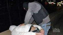 УДАР! В Бургас спипаха готвач, дилър на дрога
