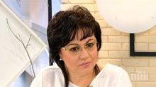 ИЗВЪНРЕДНО В ПИК! Корнелия Нинова отново нападна правителството: Не се отказваме от промяна в плоския данък (ОБНОВЕНА)
