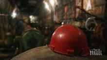 """Съкратени миньори от """"Бобов дол"""" пак на протест"""